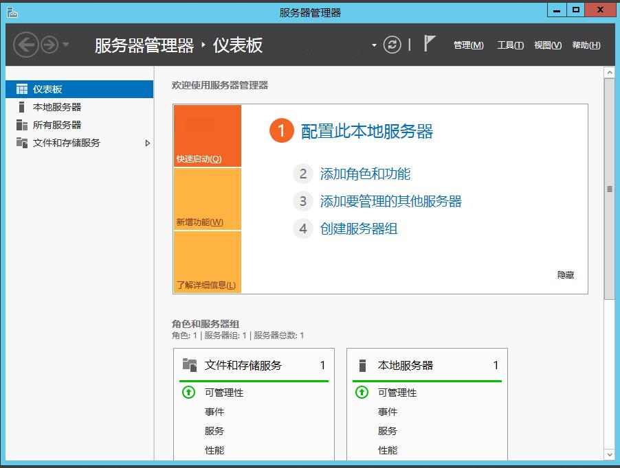 在win2012 win8下安装.NET4.0(4.5)插件  安装net4.0  安装net3.0